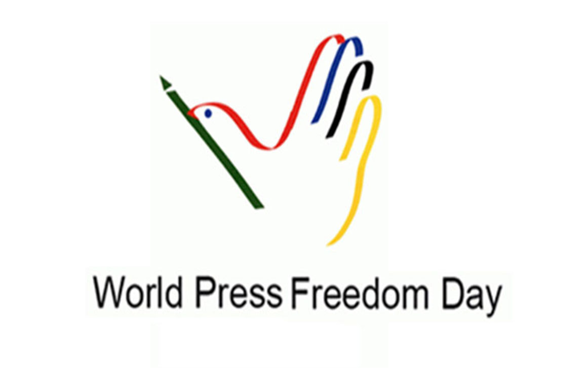 Image from the journalism fund website to celebrate world press freedom day